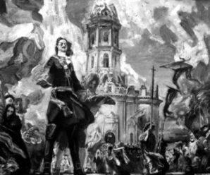 4 февраля 1722 года Петр I утвердил «Табель о рангах»