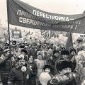 Перестройка: ущерб реформ которые нанесли экономике СССР