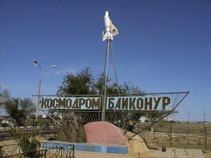 2 июня 1955 года. День рождения космодрома Байконур