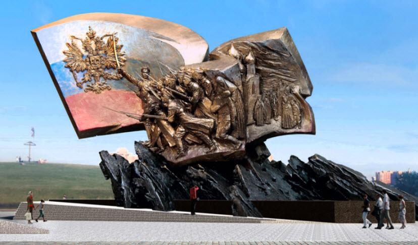1 августа. День памяти российских воинов, погибших в Первой мировой войне