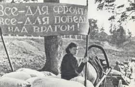 1 августа. День Тыла Вооруженных Сил России