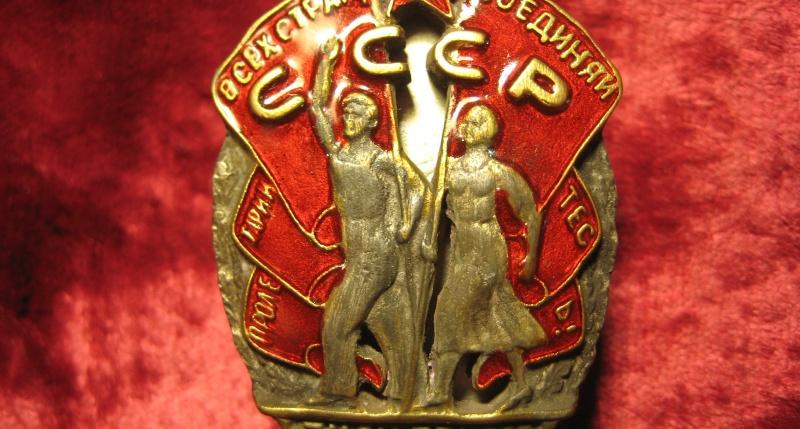 25 ноября 1935 года в СССР учрежден орден «Знак Почета»