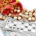 АО «Государственная спортивная лотерея