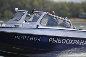 День образования государственных органов рыбоохраны России