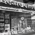 Появление первого Секс-шопа