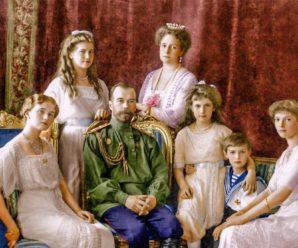 Казнь последнего императора России: день несправедливого суда