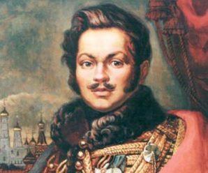27 июля 1784 года родился Денис Давыдов