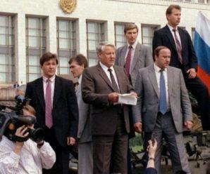 21 августа 1991 года поражение августовского путча ГКЧП