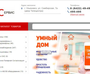 Когда нужна установка антенн в Ульяновске