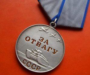 17 октября 1938 года учреждена медаль «За отвагу»