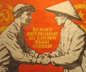 Чем СССР помогал Вьетнаму в войне с США