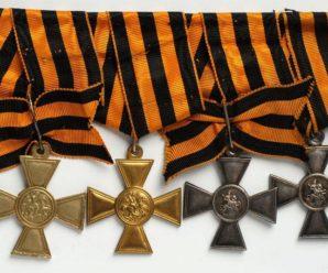7 декабря. День Георгиевского креста