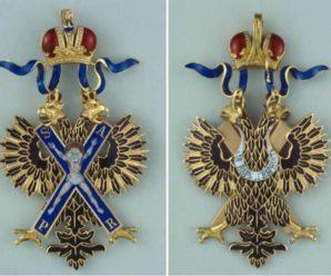 10 декабря учреждена первая и высшая награда России