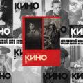 Развитие советского кино
