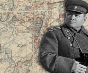 Генерал Ватутин: «Венгров в плен не брать!» — что стояло за знаменитой фразой полководца