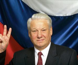 1 февраля 1931 года родился Борис Ельцин