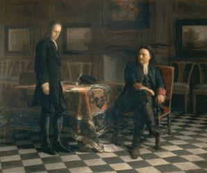 14 февраля 1718 года сын Петра I Алексей Петрович был лишен прав престолонаследия.