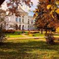 Осенняя поездка в Томск