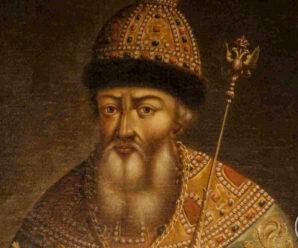 7 марта 1609 года провалилась попытка бояр низложить царя Василия Шуйского