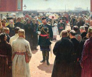 175 лет идеальному императору России