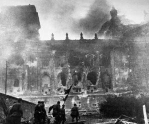 Бои за Рейхстаг начались в Берлине 75 лет назад