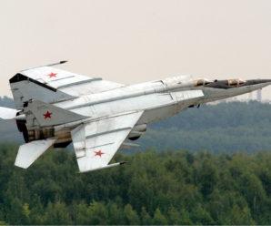 Побег на «летучей лисице»: как летчик Беленко угнал МиГ-25 в Японию