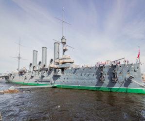 17 октября 1948 года в Санкт-Петербурге отправлен на стоянку крейсер «Аврора»