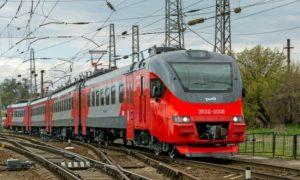 Современная железнодорожная инфраструктура