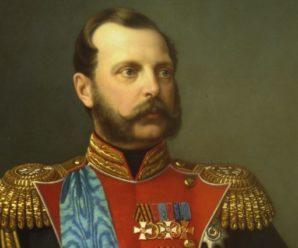Великий реформатор Александр II
