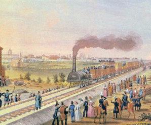 13 мая. Знаменательная дата в становлении сети железных дорог