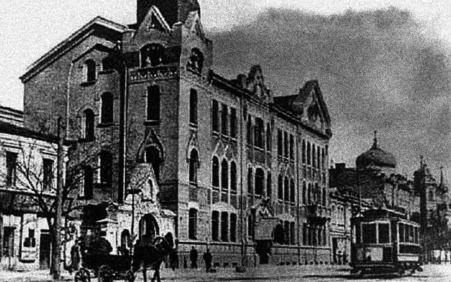 Первое банковское учреждение открыло двери при Елизавете Петровне