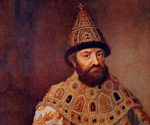 Михаил Романов – первопроходец в 300-летнем периоде царской династии