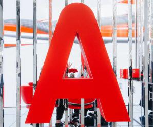 Как создавался и развивался Альфа банк
