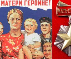 Государственный почет для многодетных матерей