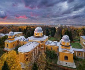 Открытие Пултовской космической обсерватории